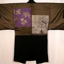 ANTIQUE HAORI